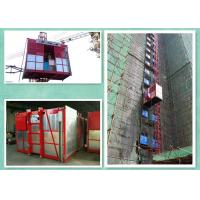 Wholesale Industrial Construction Personnel And Materials Hoist With VFC Controls System from china suppliers