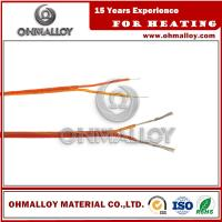 Red And Yellow Thermocouple Wire : Mm red yellow thermocouple cable type k kx extension