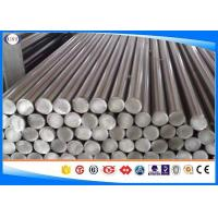 Wholesale Round Shape M3 High Speed Steels 2-400 Mm Diameter Custom Length from china suppliers