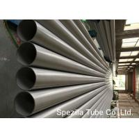 Wholesale AISI 304 / 304H Heat Exchanger Stainless Steel Tubing 25.4 * 1.65mm High Strength from china suppliers