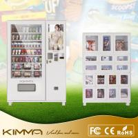 Wholesale Intelligent adult product condom High End Vending Machines LCD advertising screen from china suppliers