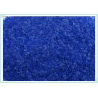 Wholesale blue star shape speckles color speckles for detergent powder from china suppliers