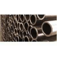 Wholesale ASTM A333 Grade 1 Seamless Pipe from china suppliers