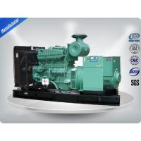 Wholesale 600Kw/750KVA Perkins Silent Emergency Power Diesel Generator Set with self-exciting Alternator from china suppliers