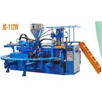Wholesale Low Noise Safety Chappal Manufacturing Machines For PVC Jelly Shoe from china suppliers