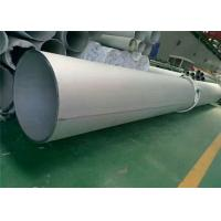 Wholesale ASTM A213 DIN Stainless Steel Seamless Pipe For Instrument Industry from china suppliers