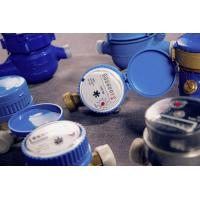 Wholesale 1 Inch 2 Inch Portable Mechanical Water Meter For Cold / Hot Water from china suppliers