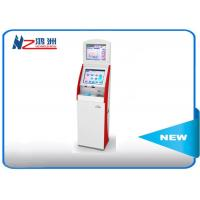 Wholesale Dual Screen Lobby Standing  Touch Screen Information Kiosk Self Service Kiosk For Cinema from china suppliers