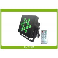 Wholesale Wireless & Battery operated LED Uplighting 2.4G Wireless DMX, Black from china suppliers