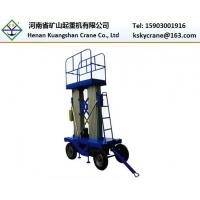 Wholesale 10m High Rise Work Platform from china suppliers