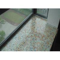 Wholesale Exterior High Strength Non Shrink Cement Grout Colored Tile Grout from china suppliers