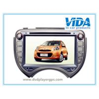 Wholesale Nissan Two DIN 7'' Car DVD Player with gps/TV/BT/RDS/IR/AUX/IPOD special for March from china suppliers