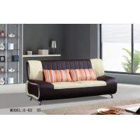 Wholesale PU Sofa (HC-SFPU3) from china suppliers