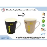 Wholesale Milk Black Magnesia Porcelain Personalised Magic Mugs With Photos from china suppliers