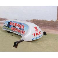 Wholesale Taxi top advertising guide sign/taxi roof top ad signs/cab advertising sign/cab top sign from china suppliers