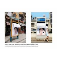 "Wholesale Outdoor wide format up to 1.5m ( 60 "" ) wide bus shelter advertising banner printing from china suppliers"