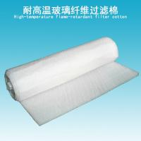 Wholesale Temperature Resistance Air Pre Filter Material Low Moisture Absorption from china suppliers
