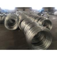 Wholesale High Strength Galvanized Steel Core Wire Heavy Zinc Coating Greased For ACSR ASTM B498 from china suppliers
