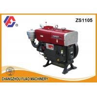 Wholesale Starting Motor 18 HP Horizontal Diesel Engine ZS1105 160 kg SF Changfa from china suppliers