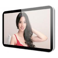 Wholesale AUO Chimei LCD Wall mount Wifi Signage advertising Display dustproof from china suppliers