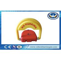 Wholesale CE Approved car parking space protector , Remote Control Parking Barrier Lock from china suppliers