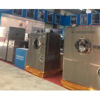 Wholesale Food Tablet Coating Equipment from china suppliers