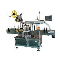 Wholesale Automatic top surface and double sides labeling machine with CE certification from china suppliers