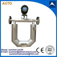Wholesale China's Top Small size Coriolis fuel mass flowmeter from china suppliers
