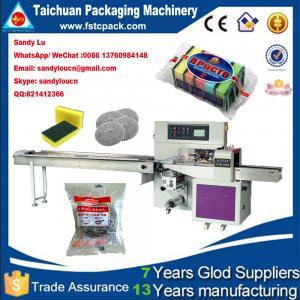 China Scourer packaging machine , Aborbent Cloth wrapping machine,Sponge packaging machine , foam packing machine on sale