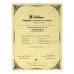 Guangzhou  bidashangmao  Co.,Ltd Certifications