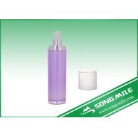 Wholesale 50ml Acrylic Pink Cosmetic Packaging Airless Bottle for Cosmetic from china suppliers