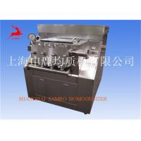 Wholesale Industrial Ice Cream Homogenization Equipment conveyer pump for ketchup from china suppliers