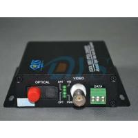 Wholesale Internal / External Power Optical Fiber Media Converter , SC Gigabit Ethernet Media Converter from china suppliers