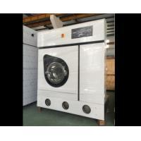 Buy cheap High Performance Automatic Dry Cleaning Machine Long Lifetime For Laundry Shop from wholesalers