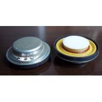 Wholesale Resonant Module and Vibration Speaker from china suppliers