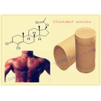 Wholesale Herbal Pharmaceutical Intermediates Steroid Hormone Deflazacort Cas 13649-88-2 from china suppliers