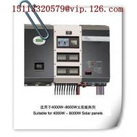 Wholesale 6000W Off-grid Integrated Controller and Inverter from china suppliers