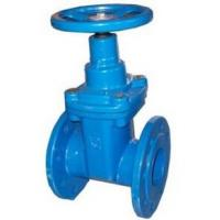 "Wholesale 2"" - 24"" Double Flange Cast Steel Globe Valve Cuniform Gate Valve PN1.6Mpa from china suppliers"