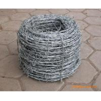 Buy cheap Security Barbed Wire Fencing / Safety RazorBarbedWire High Protection from wholesalers