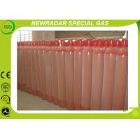 Wholesale 0.00126 Density Ethylene Organic Gases For Chemical Industry , −169 °C Melting Point from china suppliers
