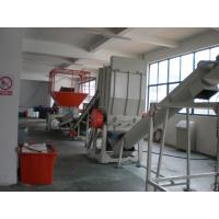 Wholesale Hard Plastic Double Shaft Shredder System , Machine Head Material Shredder from china suppliers