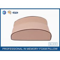 Best Mattress Pad For Back Pain ... Memory Foam Back Support Pillow / Cushion Alleviate Pressure and Pain