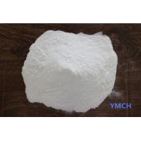 Wholesale DOW VMCH Vinyl Copolymer Resin YMCH For  Adhesives And Inks CAS 9005-09-8 from china suppliers