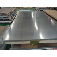 Wholesale JIS G4305 Cold Rolled Stainless Steel Sheet SUS304 8K Mirror Finish Polish 800 grit S.S sheet from china suppliers