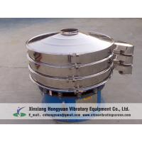 Wholesale Hongyuan Vibrating sifter for salt / sugar / starch powder/ granule from china suppliers
