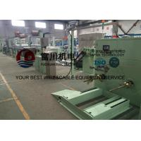 Wholesale Wire Extrusion Machine For Conductor Dia 1-5mm Core Wire Finished Wire Dia 1.5-6mm from china suppliers