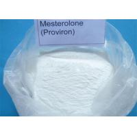 Wholesale 1424-00-6 Oral Anabolic Steroids Proviron , Mesterolone Bodybuilding Prohormones from china suppliers