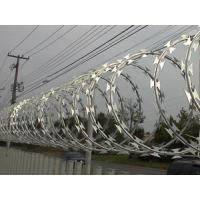Wholesale China suppliers,supply Barbed wire,Razor barbed wire,Galvanized razor barbed wire from china suppliers