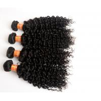 Wholesale top quality DHL Fedex fast delivery no shedding 100% virgin peruvian curly hair from china suppliers