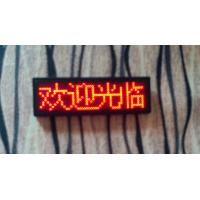 Wholesale 12x48 Pixel Pitch Red Color Rechargable Led name Tag sign display panel from china suppliers